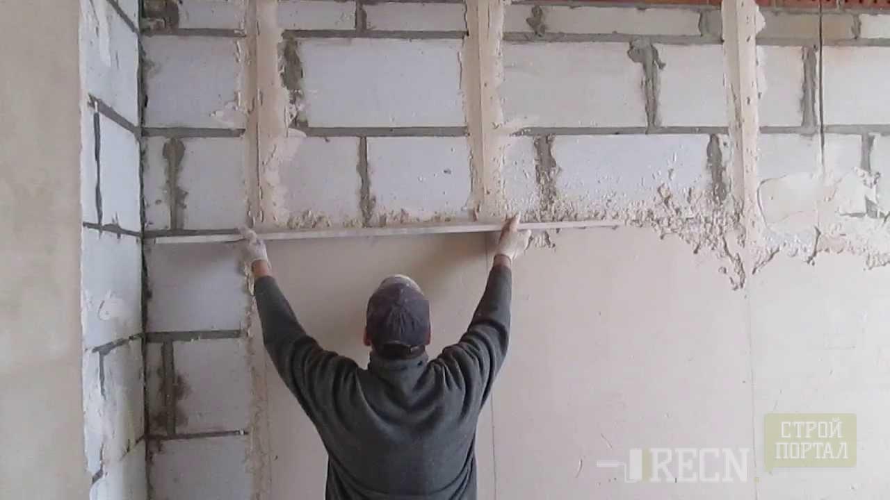 Как штукатурить стены по маякам своими руками
