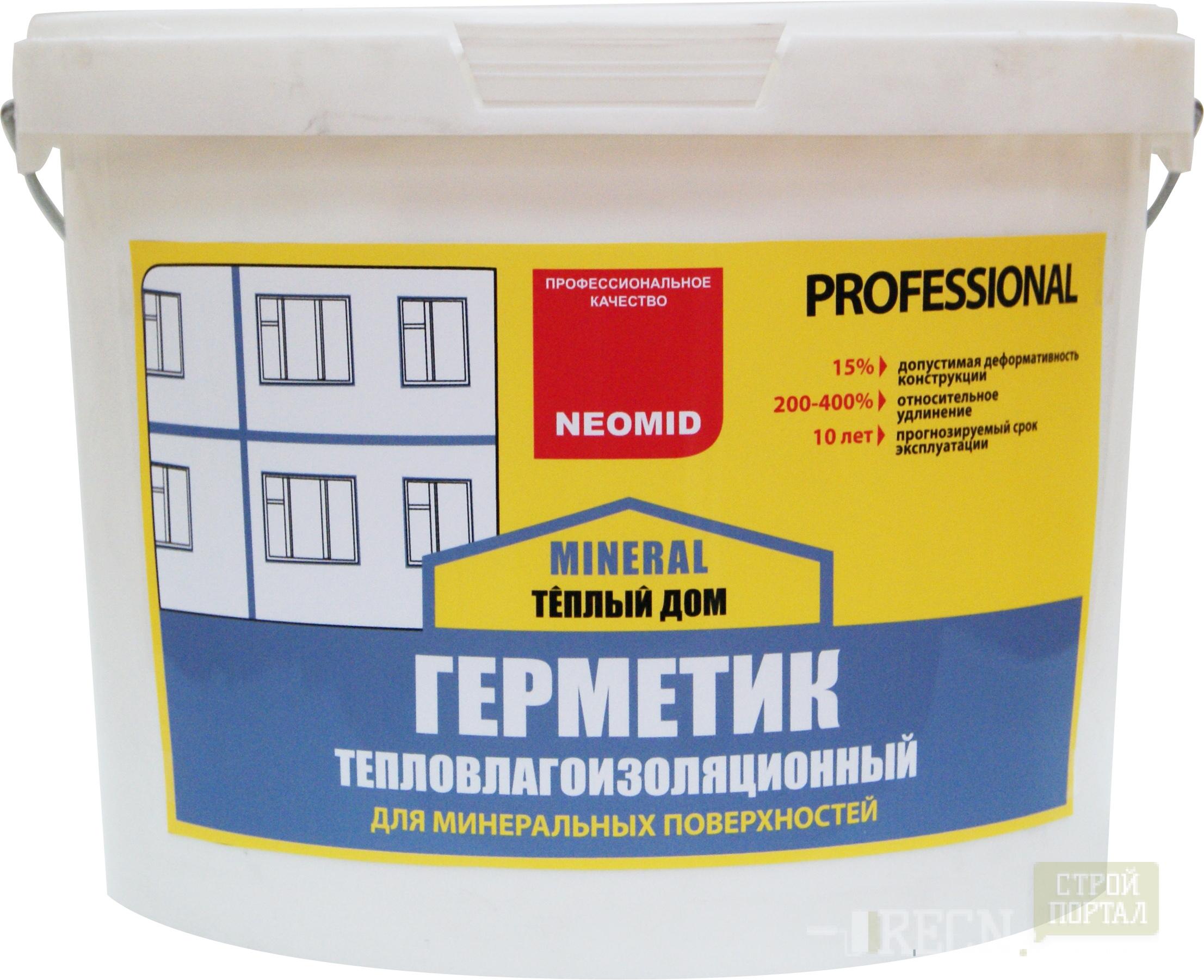 Полиуретановый герметик при застывании наливной пол ветонит 5000 характеристики производитель
