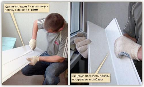 otdelka_balkona_podolsk_19
