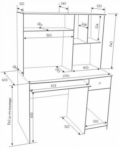 shema-stola