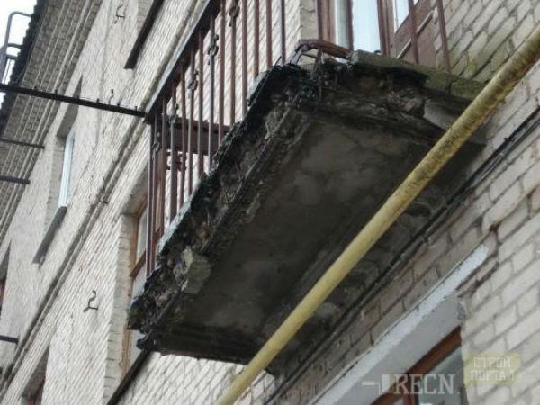 Аварийный балкон: что делать и кто должен ремонтировать.