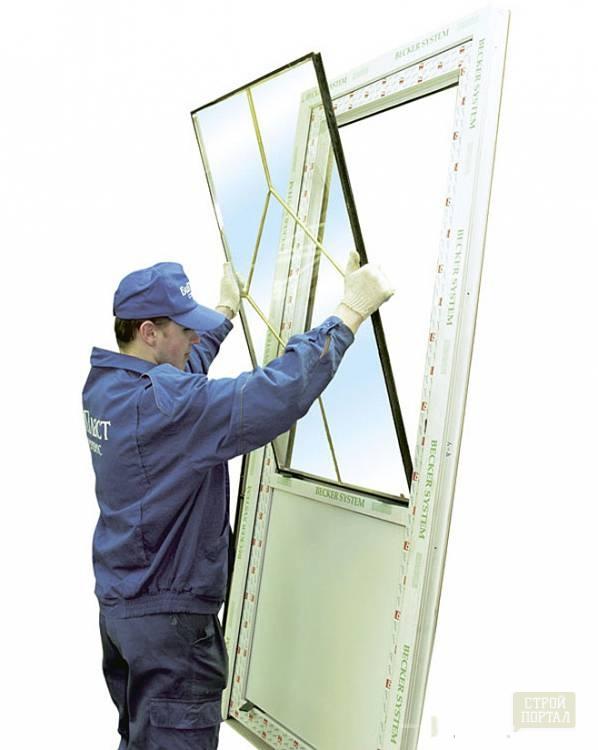 Как отремонтировать разбитый стеклопакет