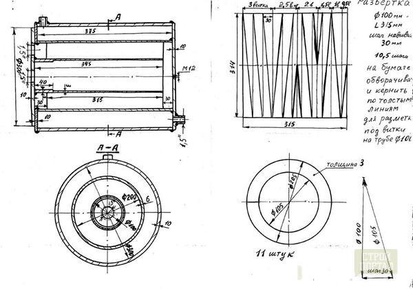 Вихревой теплогенератор своими руками чертежи и схемы