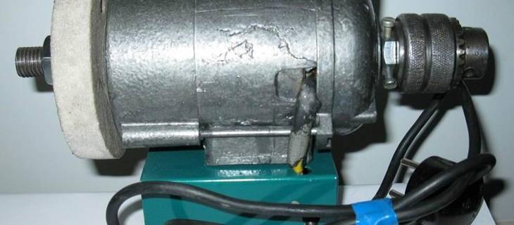 Как сделать из электродвигателя от стиральной машины 941