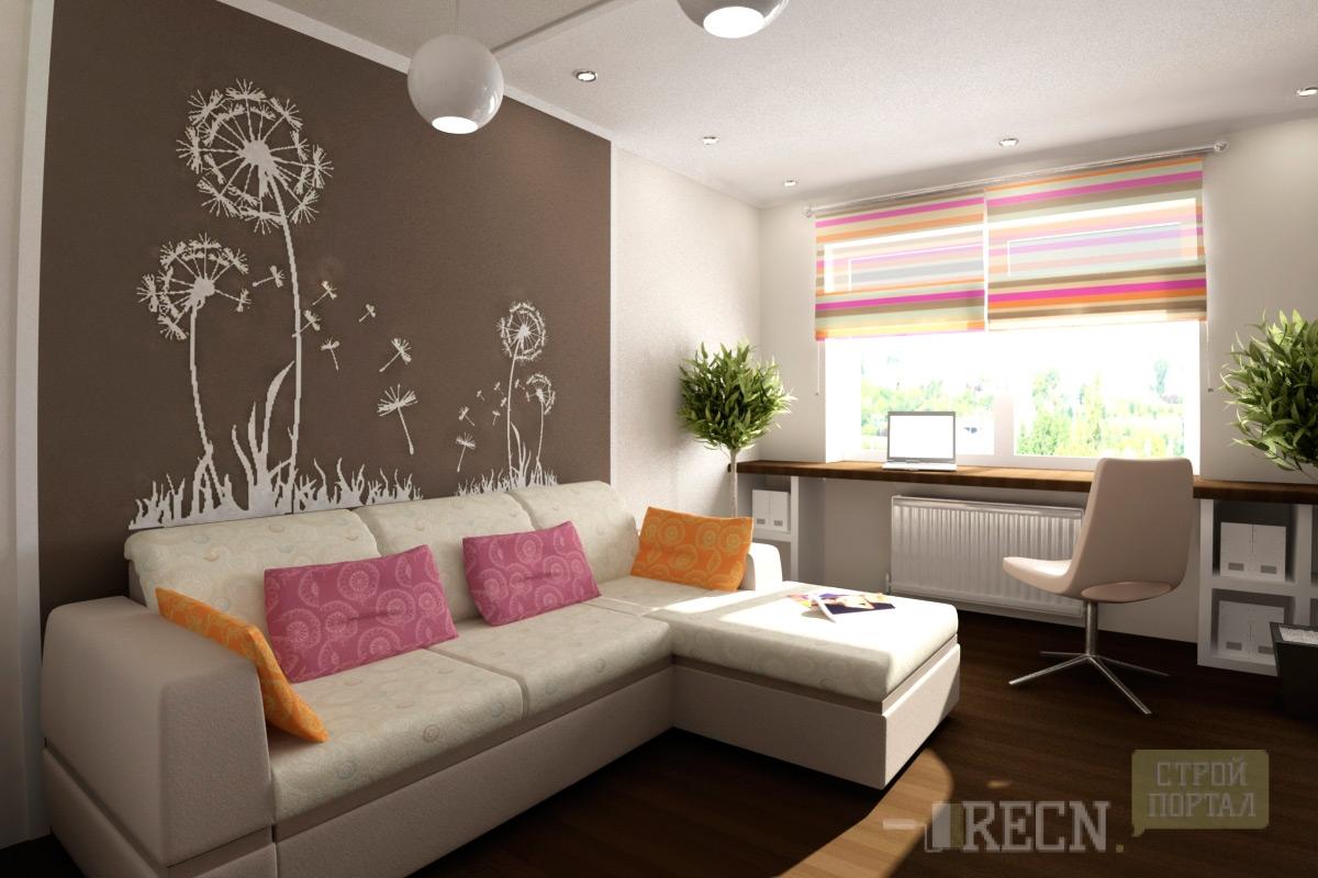 Дизайн зала в однокомнатной квартире 15 кв.м
