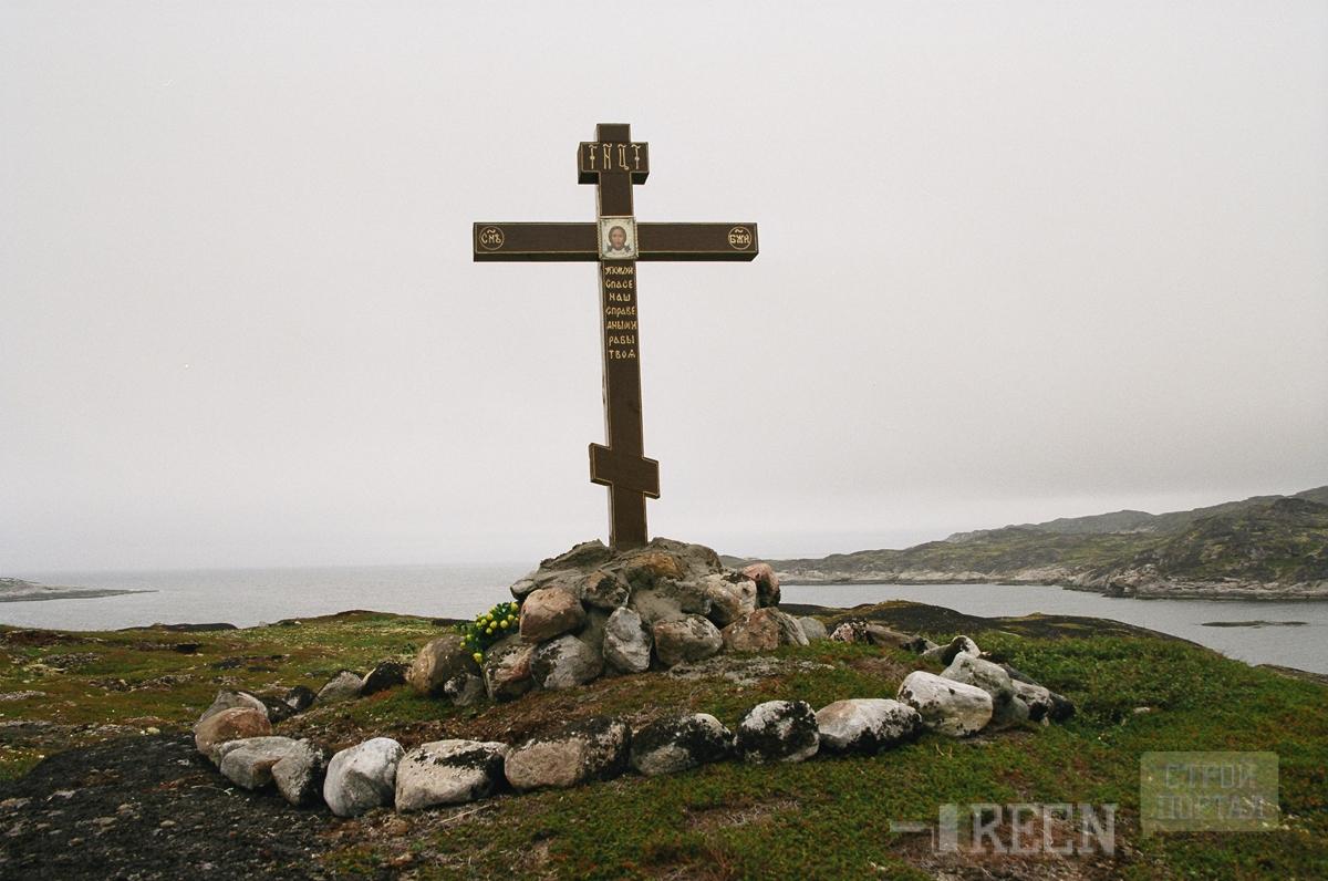 Надгробие крест в картинках Эконом памятник горизонтальный Волна Сорск