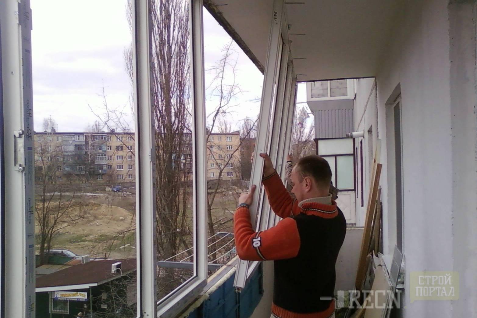 Остекление балкона инструкция