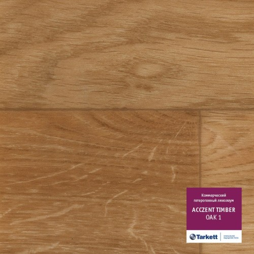 Линолеум Acczent Timber 300001
