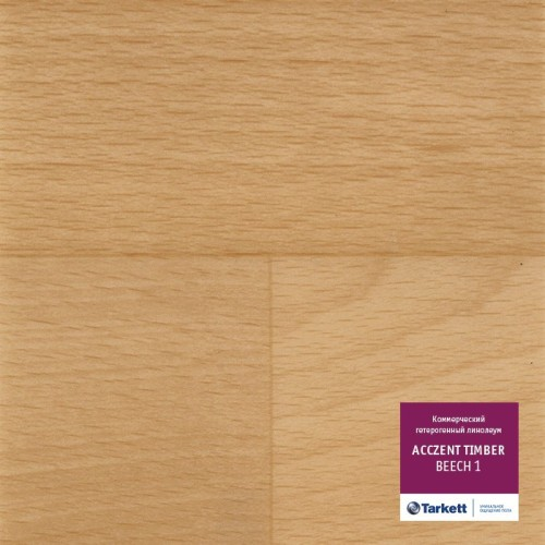 Линолеум Acczent Timber 300002