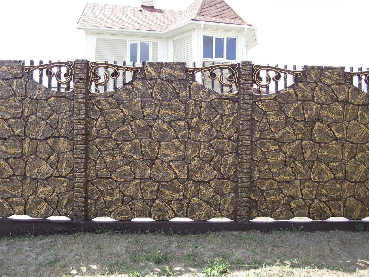 Как сделать бетонный забор своими руками