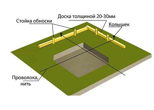 kartinka-8-big-image
